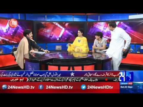 divorce in Pakistan on gas shortage issue