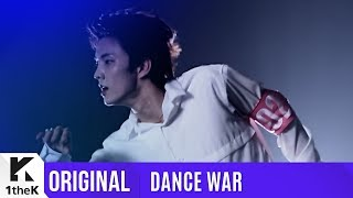 [DANCE WAR(댄스워)] Round 1: PINK 02 Fancam(PINK 02 직캠) UNMASKED ver.