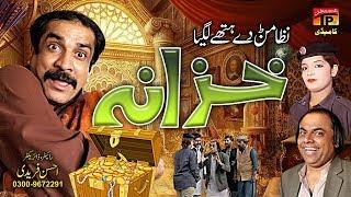 Nizamarn De Hath Lagya Khazana | Akram Nizami | TP Comedy