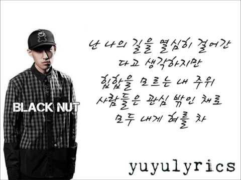 (쇼미더머니4)블랙넛 (Black Nut) - 내가 할 수 있는 건 (Feat. Jessi) 가사/LYRICS