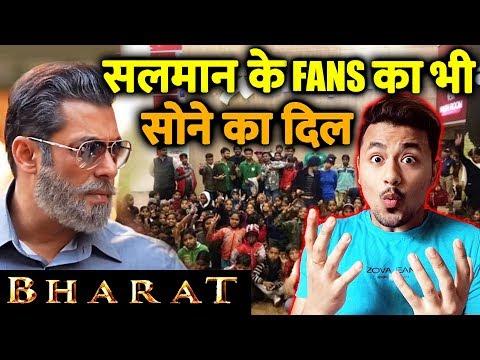 BHARAT Movie   तो ऐसे है भाईजान Salman Khan के Fans   Katrina Kaif