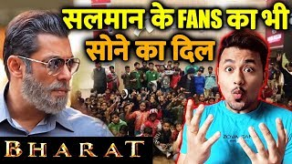 BHARAT Movie | तो ऐसे है भाईजान Salman Khan के Fans | Katrina Kaif