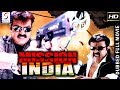 Mission India - Dubbed Full Movie | Hindi Movies 2017 Full Movie HD