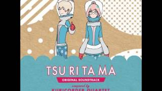 Tsuritama OST Track 1 (DIFFERENT FROM THE OTHER ONE)