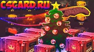 CSCARD.RU #7 - Новогодний градиент