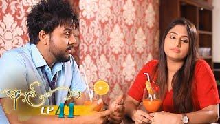 Aaliya | Episode 41 - (2021-05-28) | ITN Thumbnail