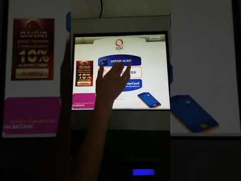Bitcoin Терминал в России - YouTube