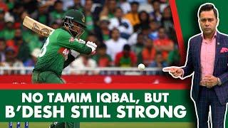 No TAMIM, but BANGLADESH still STRONG   #AakashVani   Cricket Analysis