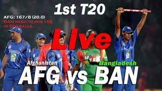 BAN vs AFG Live Score | Bangladesh vs Afghanistan 1st T20 Live Streaming | AFG vs BAN