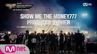 [ENG sub] Show Me The Money777 [최초공개] 프로듀서 싸이퍼 (PRODUCER CYPHER) 180907 EP.0