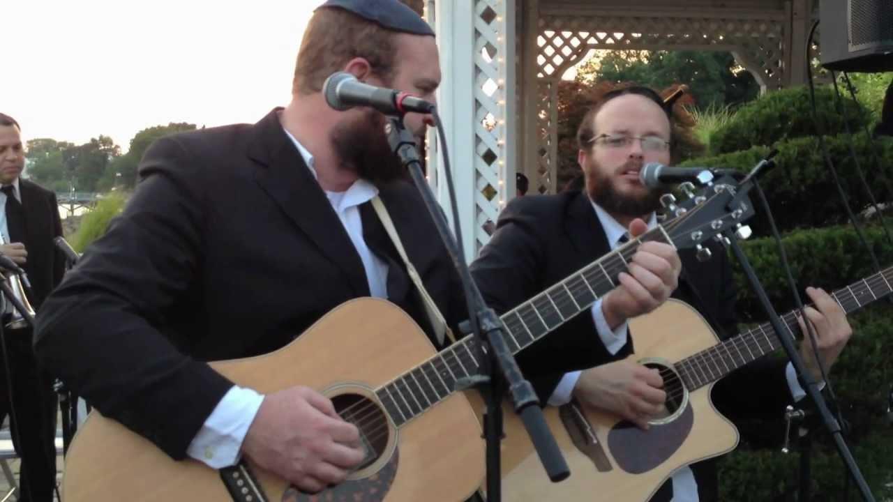 Shlomo & Eitan Katz Chuppa