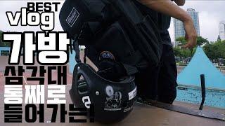 최고의 브이로그 카메라 백팩 | vlog 카메라 마이크…