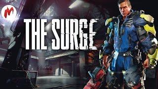 The Surge | Приключения Электроника