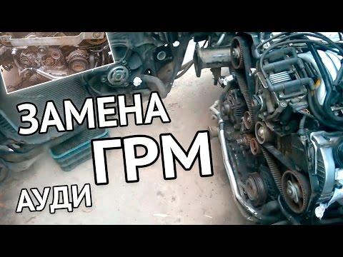 Замена ремня ГРМ Лада Ларгус 16 клапанов своими руками: видео