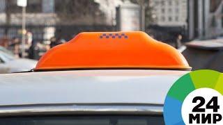 В Астане ветераны смогут 9 мая бесплатно воспользоваться услугами такси - МИР 24