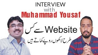 How To Make Money online From website || live Interview With Muhammad Yousaf Saeed