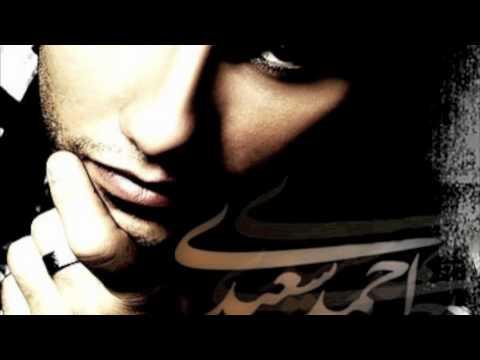 Ahmad Saeedi - Vabastat Shodam [HQ]