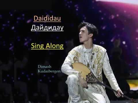 Dimash  Daididau (Дайдидау) Sing Along