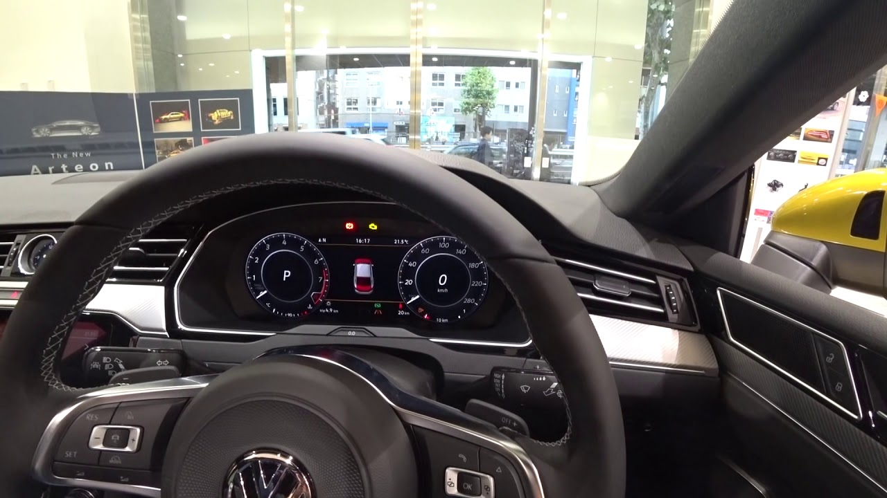 vw arteon hud hud youtube. Black Bedroom Furniture Sets. Home Design Ideas