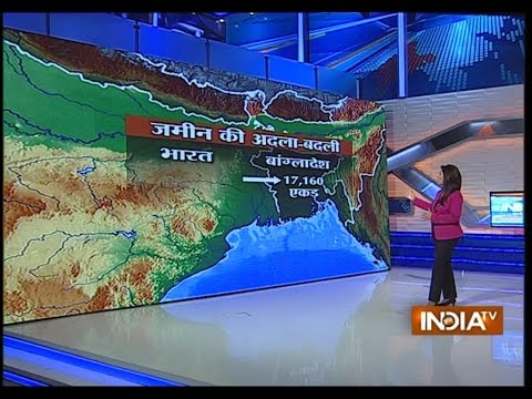 Know About The Land-Boundry Issue Between India & Bangladesh
