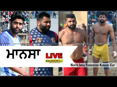 🔴 [Live] Mansa North India Federation Kabaddi Cup 14 Mar 2018