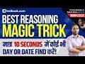 Best Reasoning Trick to Find Any DAY or DATE in 10 Seconds | Calendar Tricks for RRB, SSC & Bank