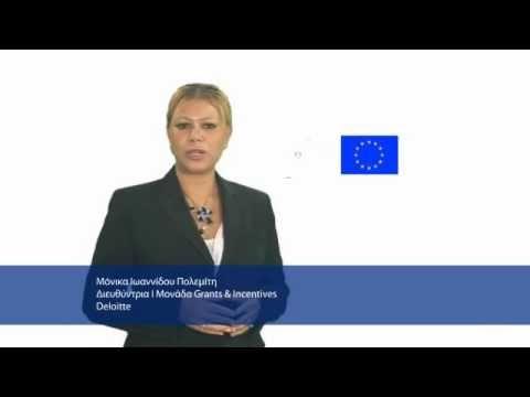 Financial Advisory | European Union Funding Opportunities