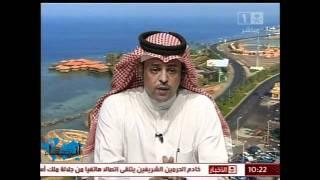 الصحافي حسن الحارثي في برنامج صباح السعودية