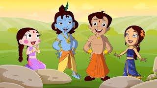 Chhota Bheem and Krishna - Janmashtami Utsav