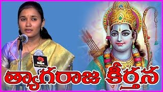 Koluvai unnade Kodandapani || Thyagaraja Keerthana - By S.L.Mo…