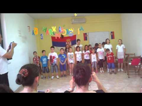 Priredba Srpske skole u Lonigo