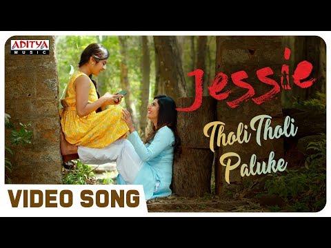tholi-tholi-paluke-  -jessie-video-song-  -atul-kulkarni,-kabir-duhan-singh-  -sricharan-pakala