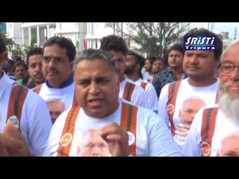 SRISTI TRIPURA LIVE NEWS 31 10 2017 HD VIDEO