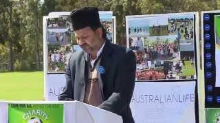 NOVITA Children's Services (Urdu News) 2013