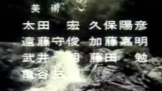 昭和のアニメ「冒険コロボックル」のエンディングです。