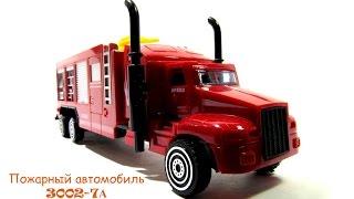 Іграшка пожежний автомобіль 3002-7А Fire truck