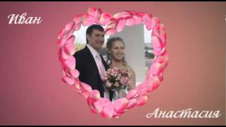 Фон свадьбы(, 2012-11-01T18:23:56.000Z)