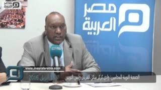 مصر العربية | الجمعية النوبية للمحاميين: وادي كركر سكن للغربان وليس النوبيين