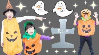 ★「おばけを探せ!ゴーストハント!」&ジャック・オー・ランタン作り★Ghost Hunt&Jack-o'-lantern making★ thumbnail
