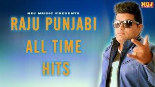Raju Punjabi Haryanvi DJ Song 2018 | Anjali Raghav | Latest Haryanvi Songs Haryanavi 2018