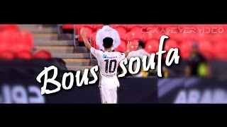 Baixar Moubarak Boussoufa مبارك بوصوفة /Al Jazira 2017/ Skills, Assists & Goals /HD/