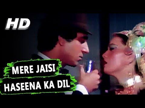 Mere Jaisi Haseena Ka Dil | Sharon Prabhakar, Bappi Lahiri | Armaan 1981 Songs | Raj Babbar