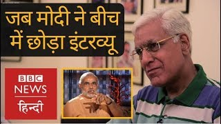 Karan Thapar tells the Story of Narendra Modi's Walkout from Infamous Interview (BBC Hindi)