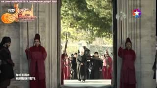 похороны шахзаде Джихангира