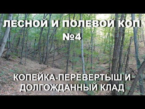 Русские фильмы и мультфильмы смотреть онлайн