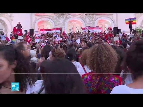 تونس: 49 منظمة حقوقية تدعو الرئيس الموقت لاستكمال مبادرة قانون المساواة في الميراث  - 15:55-2019 / 8 / 15