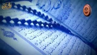 Три аята из Корана, достаточных человеку!