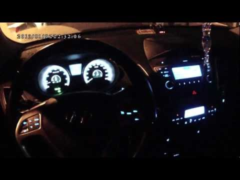 Hyundai ix35 interior at night