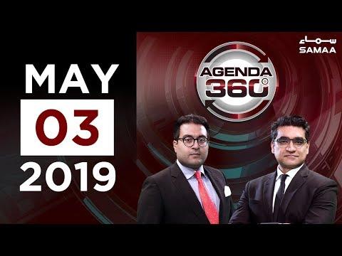 Shehbaz Sharif naraz party rehnumao ko kese manayein? | Agenda 360 | SAMAA TV | 03 May 2019