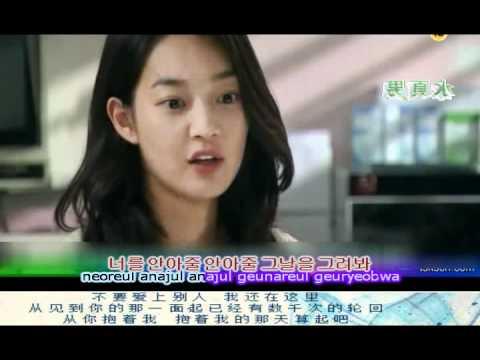 我的女友是九尾狐mv_我的女友是九尾狐 OST:諾珉宇-圈套/陷阱 - YouTube